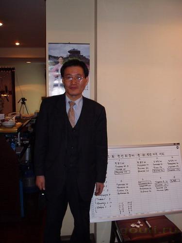 гн. Чун - кореец, известный организатор мероприятий по Бадук в России