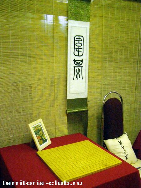 так пишется наиболее древний китайский вариант иероглифа вейци