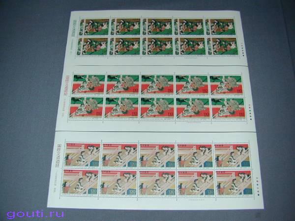 Блоки почтовых марок с игрой Го.