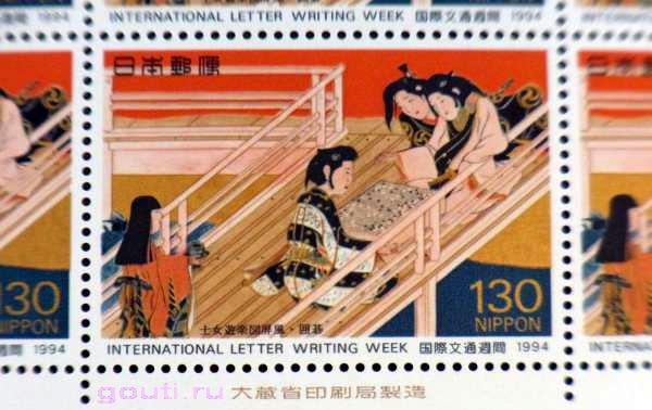 Японская марка - дамы за игрой Го.