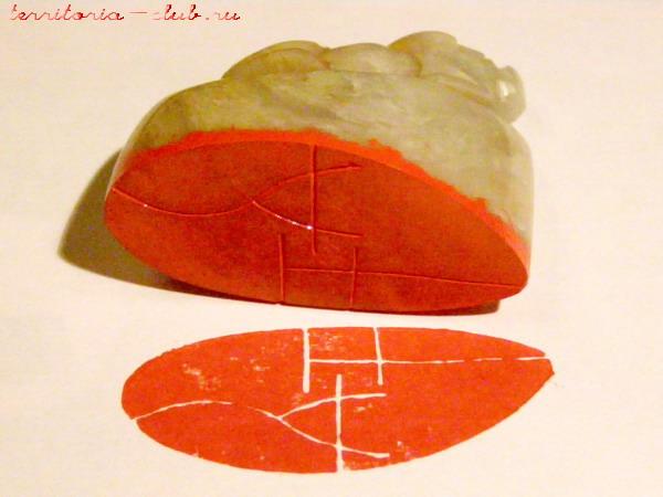 Стиль написания иероглифа - чжуань, самый древний, хотя идея территории древнее.